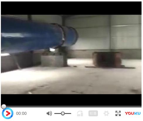 烘干机视频